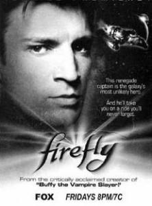 FireflyPoster