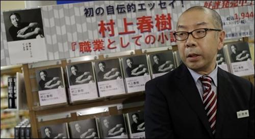 Murakami'nin Yeni Kitabı Japon Yayın Dünyasını Birbirine Düşürdü