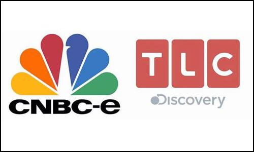 CNBC-e Kanalı Gidiyor, Yerine TLC Geliyor!