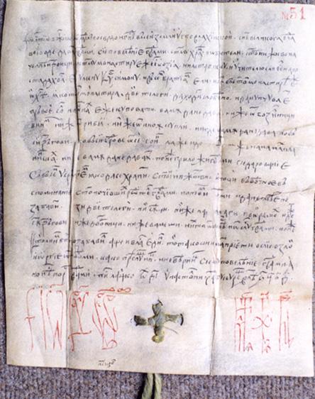 14 Ekim 1465'te Vlad Drakula'nın kardeşi Güzel Radu tarafından Bükreş'te yazılmış bir mektup