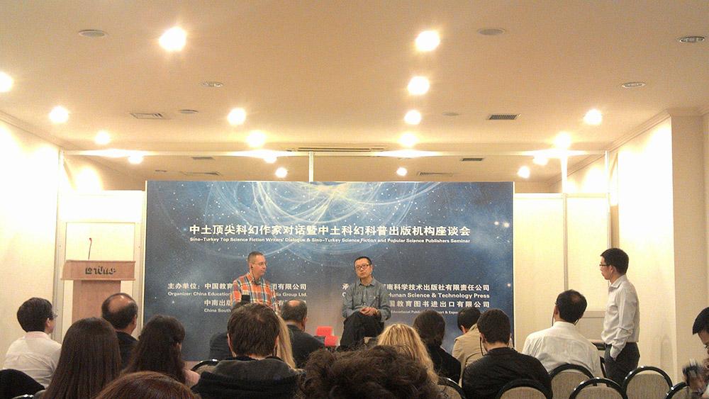 """""""Çin-Türk Bilimkurgu Yazarları Bilimkurgu Edebiyatını konuşuyor."""" konulu TÜYAP söylesişinden, Barış Müstecaplıoğlu ve Cixin Liu"""