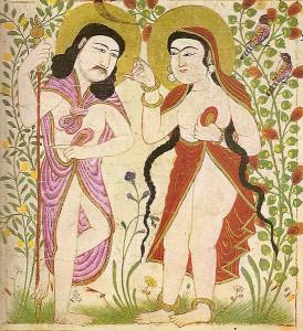 İbn Bahtişu'nun Menafiu'l-Hayavan adlı kitabından Âdem ile Havva'yı gösteren bir sayfa, 1928, Marega